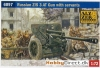 Italeri 6097 - Russian ZIS 3 AT Gun with servants