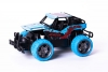 Techtoys RC GALLOP BEAST DIE-CAST  BLUE